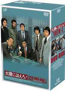 太陽にほえろ! 1978 DVD-BOX II [限定生産][DVD] / TVドラマ