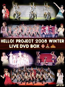 Hello! Project 2008 Winter Winter LIVE LIVE DVD-BOX [初回限定生産][DVD]/ Project Hello! Project, 米袋のマルタカ:c99efe17 --- byherkreations.com