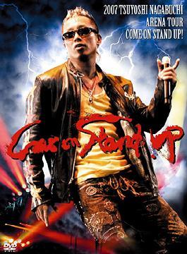2007 TSUYOSHI NAGABUCHI on ARENA/ TOUR Come on 剛 Stand up![DVD]/ 長渕 剛, アジスチョウ:ac237ac6 --- byherkreations.com