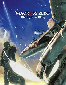 マクロス ゼロ Blu-ray Disc BOX [Blu-ray] / アニメ
