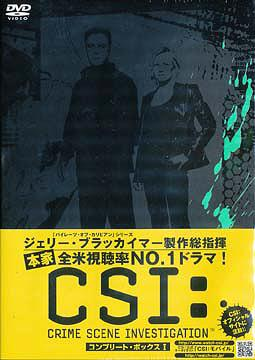 CSI: 科学捜査班 シーズン1 コンプリートDVD BOX-1[DVD] / TVドラマ