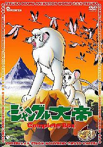 ジャングル大帝 Complete BOX [期間限定生産][廉価版][DVD] / アニメ