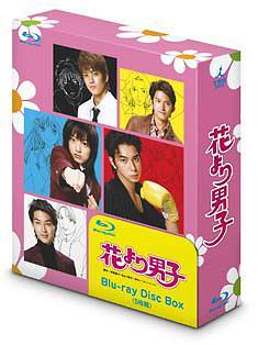 花より男子 Blu-ray Disc Box [Blu-ray] / TVドラマ