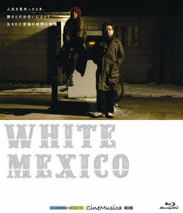 <title>送料無料選択可 WHITE セール商品 MEXICO Blu-ray 邦画</title>