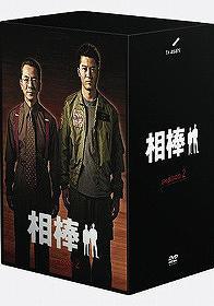 相棒 season 6 DVD-BOX II / TVドラマ
