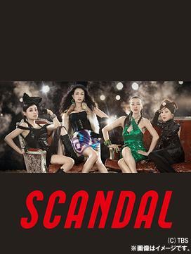 SCANDAL DVD-BOX / TVドラマ