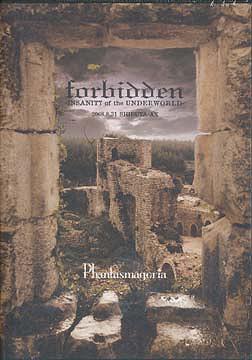 forbidden -INSANITY of the UNDERWORLD- / Phantasmagoria