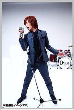 DAIGO TV Premium Package [受注限定生産] / DAIGO
