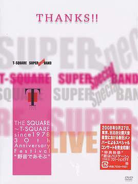 """【送料無料選択可!】 THE SQUARE~T-SQUARE since 1978 30th Anniversary Festival """"野音であそぶ""""[DVD] / T-SQUARE SUPER BAND Special"""