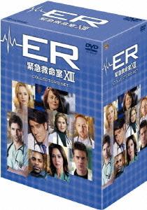 ER <サーティーン> 緊急救命室 コレクターズ・ボックス[DVD] XIII TVドラマ /