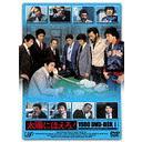 太陽にほえろ DVD-BOX! 1980 DVD-BOX I [限定生産] [限定生産]/ 太陽にほえろ! TVドラマ, ピカットマート:89338dac --- sunward.msk.ru