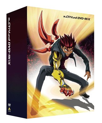 EMOTION the Best スクライド DVD-BOX / アニメ