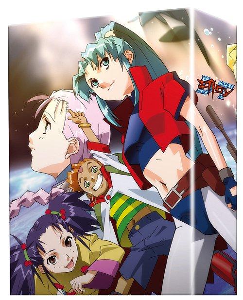 DTエイトロン DVD-BOX/ アニメ アニメ, エリカランド:0113488c --- zagifts.com