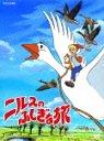 ニルスのふしぎな旅 DVD-BOX / アニメ