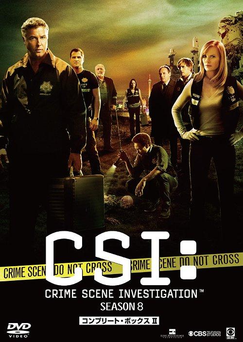 CSI: 科学捜査班 シーズン8 COMPLETE DVD BOX-II / TVドラマ
