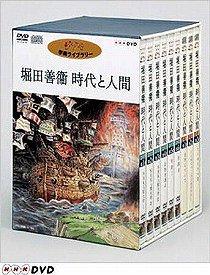 堀田善衞 時代と人間 DVD-BOX [6DVD+6CD][DVD] / ドキュメンタリー / ※ゆうメール利用不可