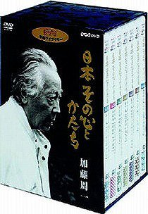日本 その心とかたち[DVD] / 教育