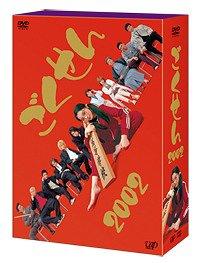 ごくせん 2002 DVD-BOX / TVドラマ