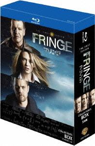 【18%OFF】 FRINGE/フリンジ <ファースト・シーズン> コレクターズ FRINGE/フリンジ・ボックス [Blu-ray] [Blu-ray]/ TVドラマ TVドラマ, アルエット:deb4aec2 --- claudiocuoco.com.br