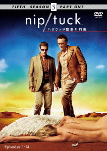 NIP/TUCK -マイアミ整形外科医- 〈フィフス・シーズン〉 コレクターズ・ボックス[DVD] / TVドラマ
