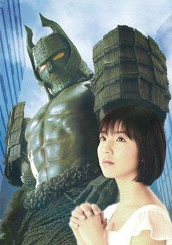 大魔神カノン Blu-ray Box 1 [2Blu-ray+DVD+CD] [初回限定生産][Blu-ray] / TVドラマ