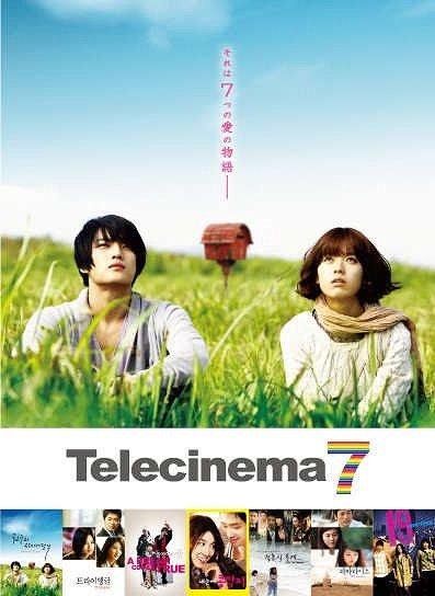 【メール便利用不可】 テレシネマ7 DVD-BOX[DVD] / 洋画