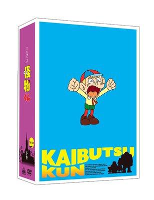 TVアニメ 怪物くん DVD-BOX 下巻[DVD] / アニメ