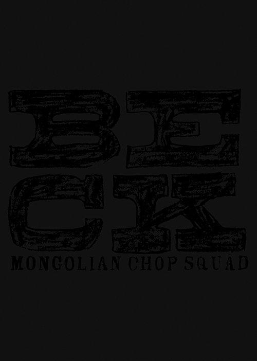 BECK DVD-BOX [期間限定生産][DVD] / アニメ