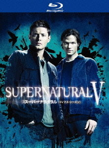 SUPERNATURAL V スーパーナチュラル <フィフス・シーズン> コンプリート・ボックス [Blu-ray] / TVドラマ