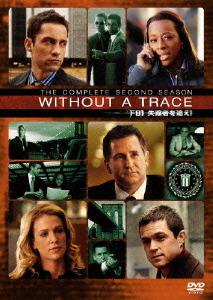 WITHOUT A TRACE/FBI 失踪者を追え! <セカンド・シーズン> コレクターズ・ボックス[DVD] / TVドラマ