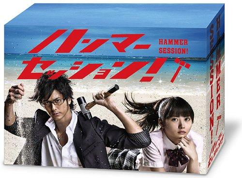 ハンマーセッション! DVD-BOX / TVドラマ