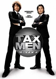 TAXMEN[DVD] / TVドラマ