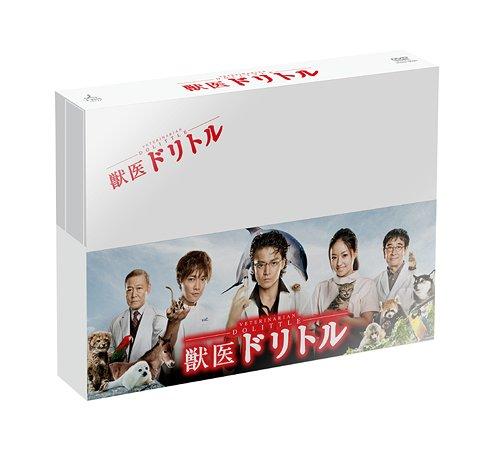 獣医ドリトル DVD-BOX / TVドラマ