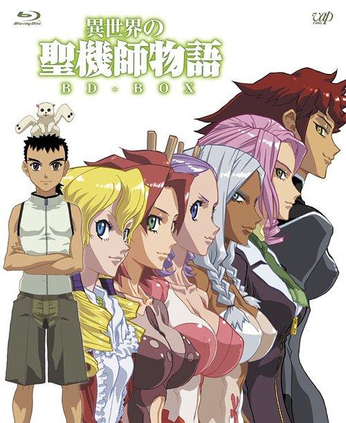 異世界の聖機師物語 BD-BOX [Blu-ray] / アニメ