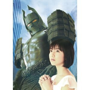 大魔神カノン Blu-ray Box 3 [初回限定生産] [2Blu-ray+DVD] / TVドラマ