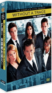 WITHOUT A TRACE/FBI 失踪者を追え! <フィフス・シーズン> コレクターズ・ボックス[DVD] / TVドラマ