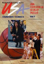 USAバスケットボールコーチングクリ 1 / BasketballCoachingSe[本/雑誌] (単行本·ムック) / M.バートウ 他著