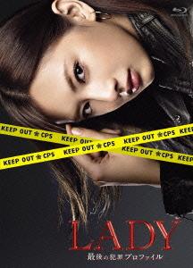 LADY~最後の犯罪プロファイル~ Blu-ray BOX [Blu-ray] / TVドラマ