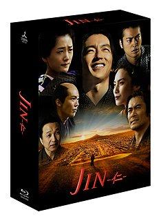 JIN-仁- 完結編 Blu-ray BOX [Blu-ray] / TVドラマ