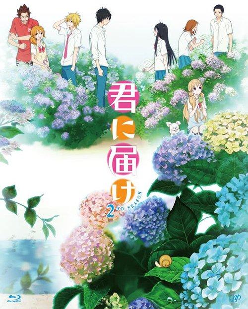 君に届け 2ND SEASON BD-BOX [Blu-ray] / アニメ, 半田町:e40f6f60 --- if-cs.com