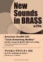 楽譜 アメリカン・グラフィティ21 NewSounds inBRASS 39 (単行本・ムック) / ヤマハミュージックメディア