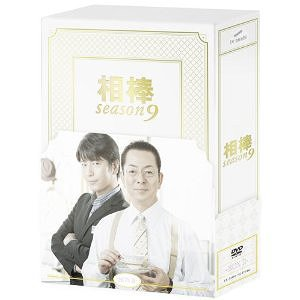 相棒 Season9 DVD-BOX II / TVドラマ