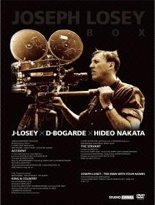 ジョセフ・ロージー BOX J/・ロージー×D・ボガード×中田秀夫 [初回限定生産][DVD] BOX/ 洋画, バリバリ家電:cc13083f --- data.gd.no