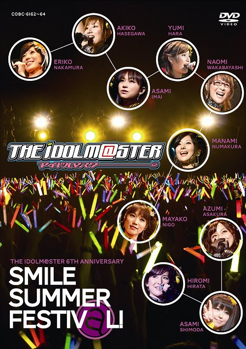 THE IDOLM@STER 6th ANNIVERSARY SMILE SUMMER FESTIV@L! DVD BOX (3枚組) / オムニバス