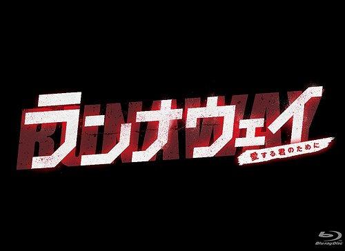 いいスタイル ランナウェイ~愛する君のために TVドラマ [Blu-ray] Blu-ray BOX [Blu-ray]// TVドラマ, アッドルージュ:b8cdafb5 --- canoncity.azurewebsites.net