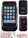 【コスパ】エヴァンゲリオン新劇場版 iPhone 3G(S) 専用バッテリー MODEL1-NERV / キャラクター・グッズ