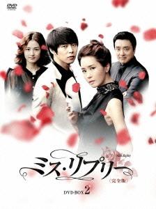 ミス・リプリー 〈完全版〉 DVD-BOX 2 / TVドラマ