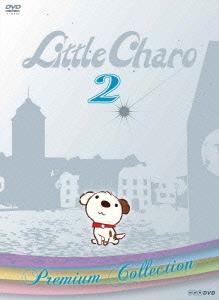 リトル・チャロ 2 ~Adventure in the Middle World プレミアム・コレクション / アニメ