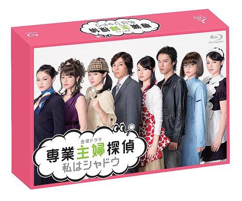 専業主婦探偵~私はシャドウ Blu-ray BOX [Blu-ray] / TVドラマ