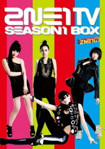 2NE1 TV SEASON1 BOX[DVD] / 2NE1